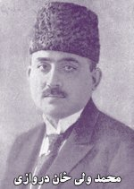 Mohammad Wali Khan Darwazi, regent of Amani government, foreign minister after Mehmood Tarzi