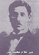 Mir Ghulam Mohmmad Ghobar, historian and freedom-fighter